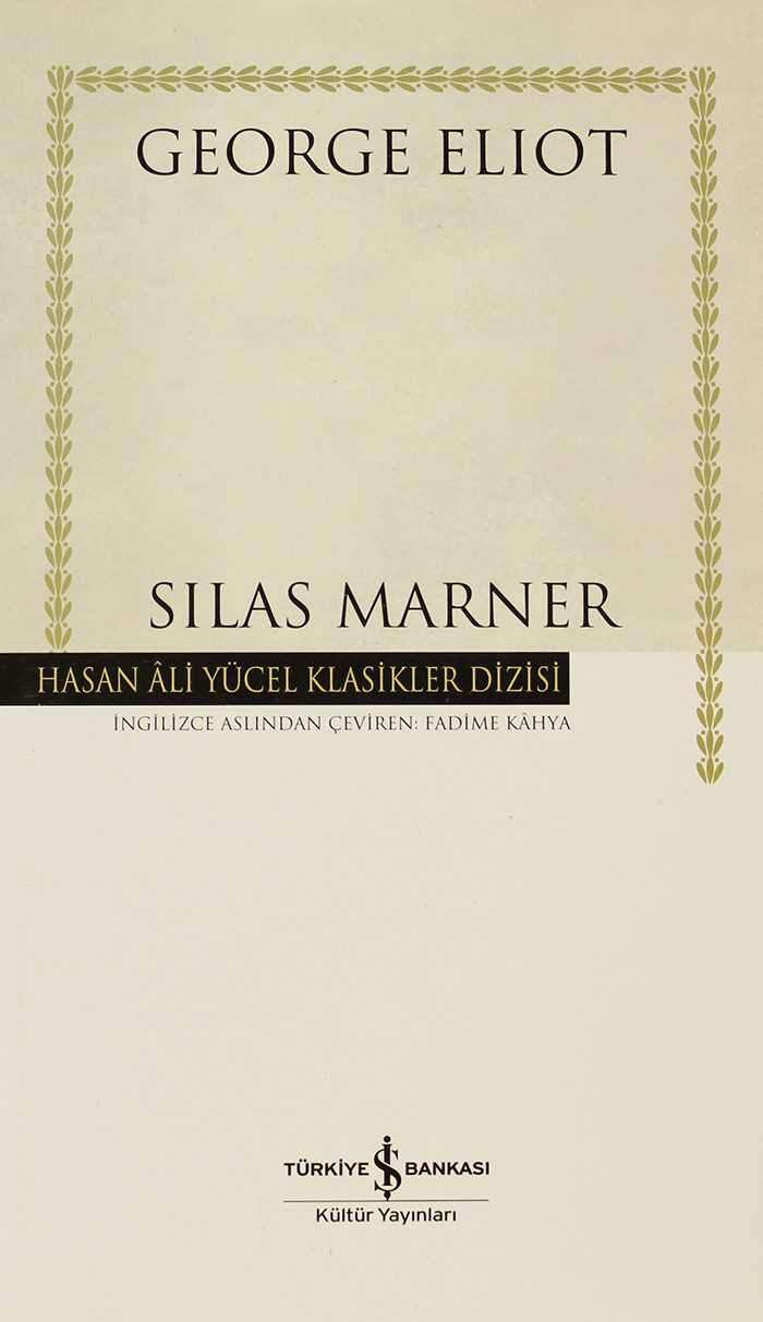 silas marner critical essays Sites about silas marner: the weaver of raveloe by george eliot critical sites about silas marner: the weaver of raveloe silas marner: a study of transition.
