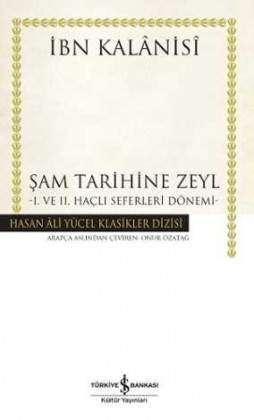 Şam Tarihine Zeyl