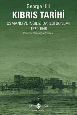 Kıbrıs Tarihi – Osmanlı ve İngiliz İdaresi Dönemi 1571-1948