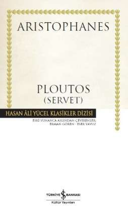 Ploutos (Servet) – Ciltli